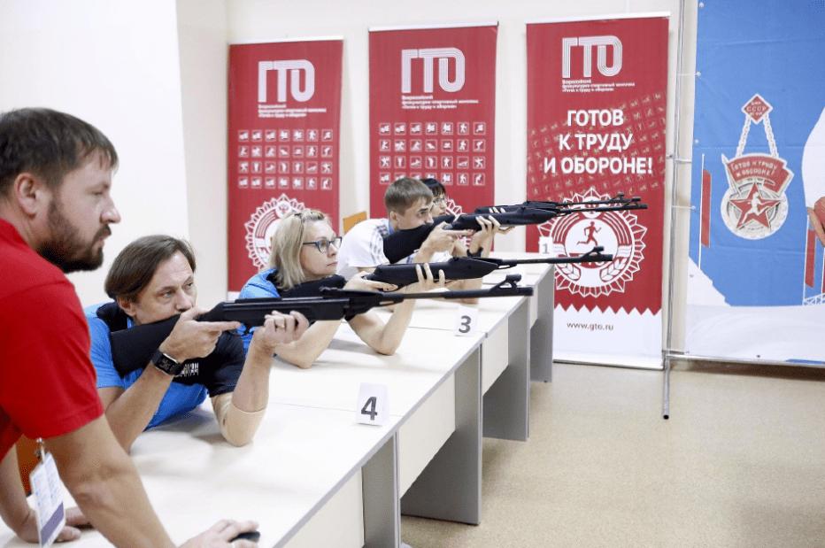 Подготовка к сдаче норм ГТО